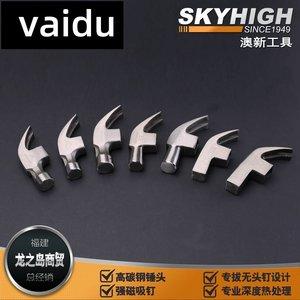 vaidu品澳奥新工具高碳钢美式带磁榔头羊角锤头木工拔钉起钉锤子