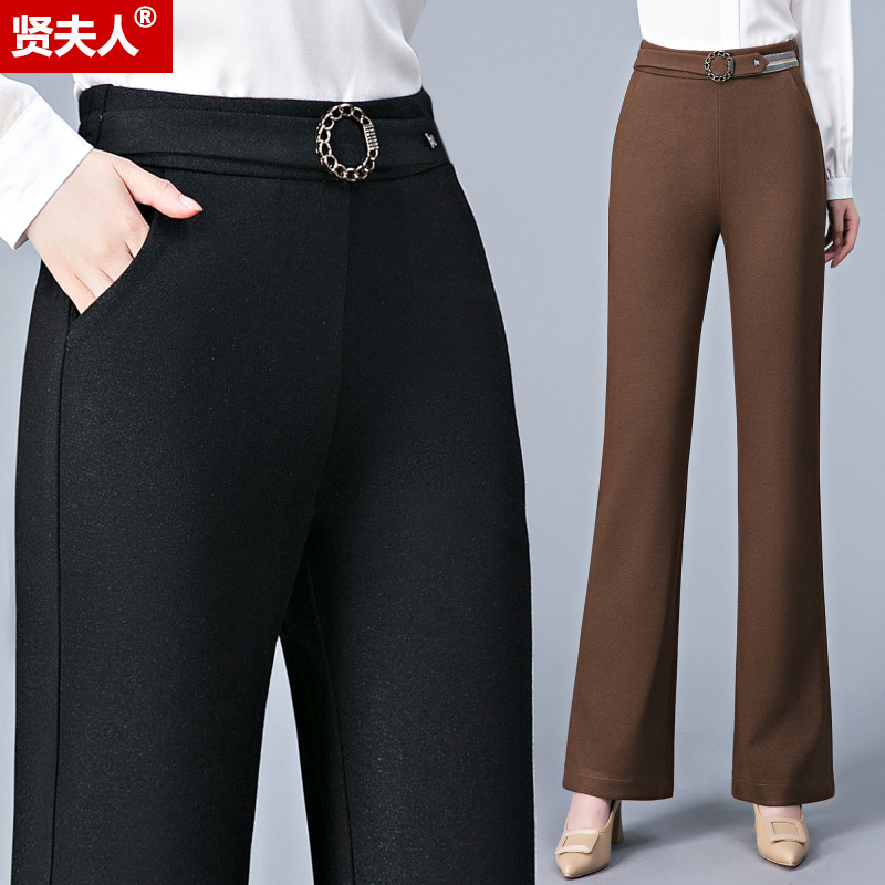 Xianmadame 2021 new micro speaker high waist loose spring autumn large size versatile slim mom pants middle aged womens pants