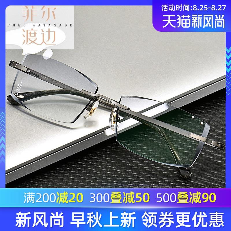 钻石切边眼镜镶钻男士无框纯钛