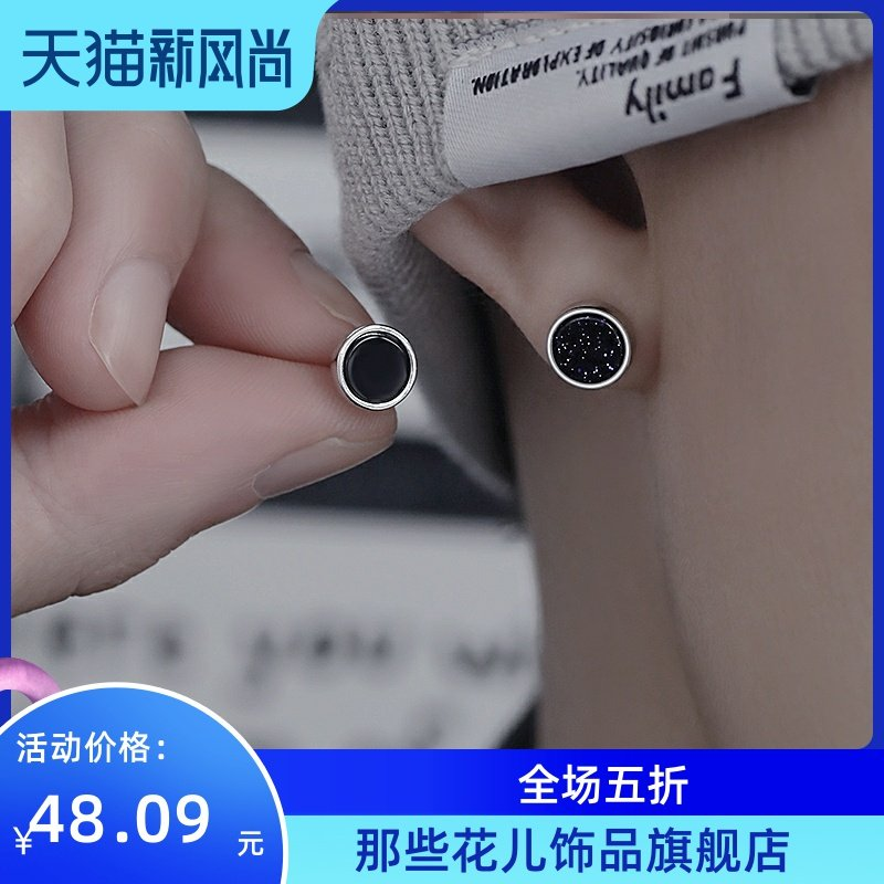 Earrings mens advanced sense of cool and handsome, simple and generous, niche and versatile design sense of earrings cold and cool style leisure