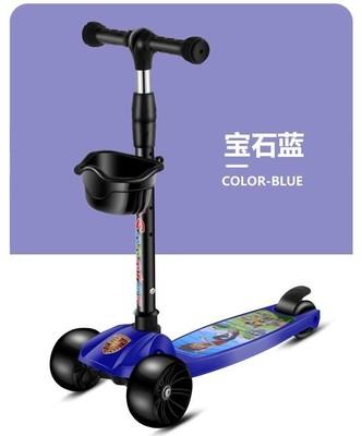脚踏滑板车 儿童踩踏我想买新款便携小学生多款耐玩韩版溜溜车。