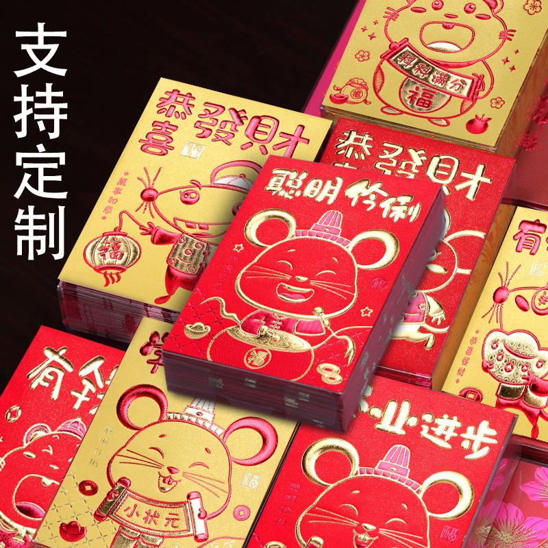 Конверты для Китайского нового года Артикул 641068794956