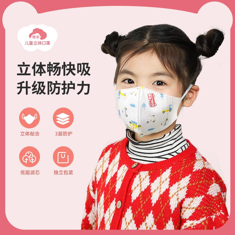 儿童口罩3d立体小孩一次性婴儿幼儿专用口耳罩透气卡通可爱男女童