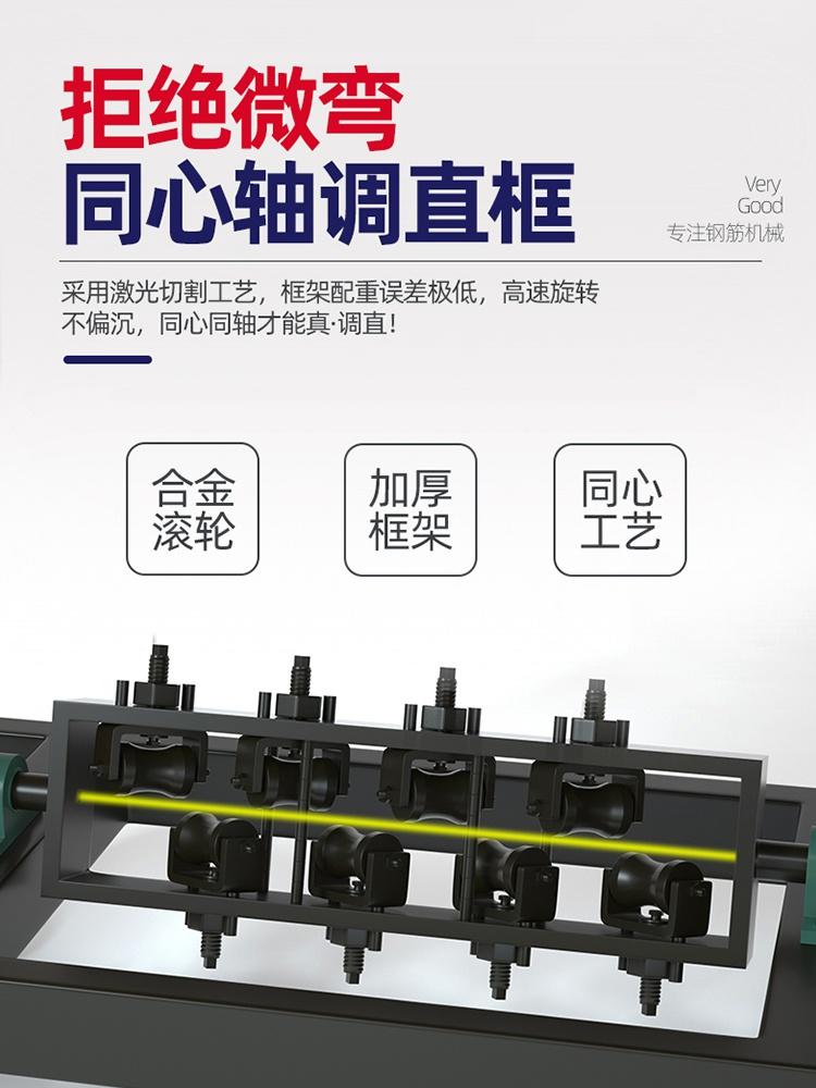 GT4-10/12/14大型全自动数控矫校直液压拉直钢筋切断高速调直机