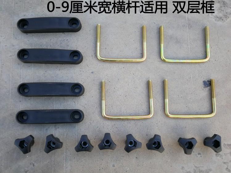 行李架横杆卡扣汽车外部挂件通用免打孔货架改装配件固定螺丝u。