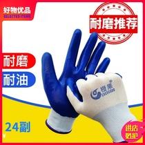 透气发泡桥尼龙手套工作防滑劳保耐磨工地胶皱手套星。l835。