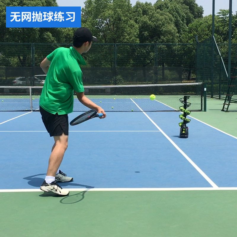 Tennis Trainer rebound net server elastic rubber band high elastic single artifact suit base fixed practice.