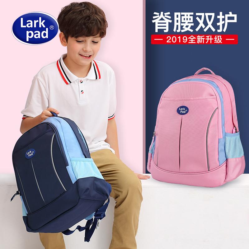 larkpad书包男小学生1-3-4-6年级减负护脊儿童双肩背包女孩超轻便