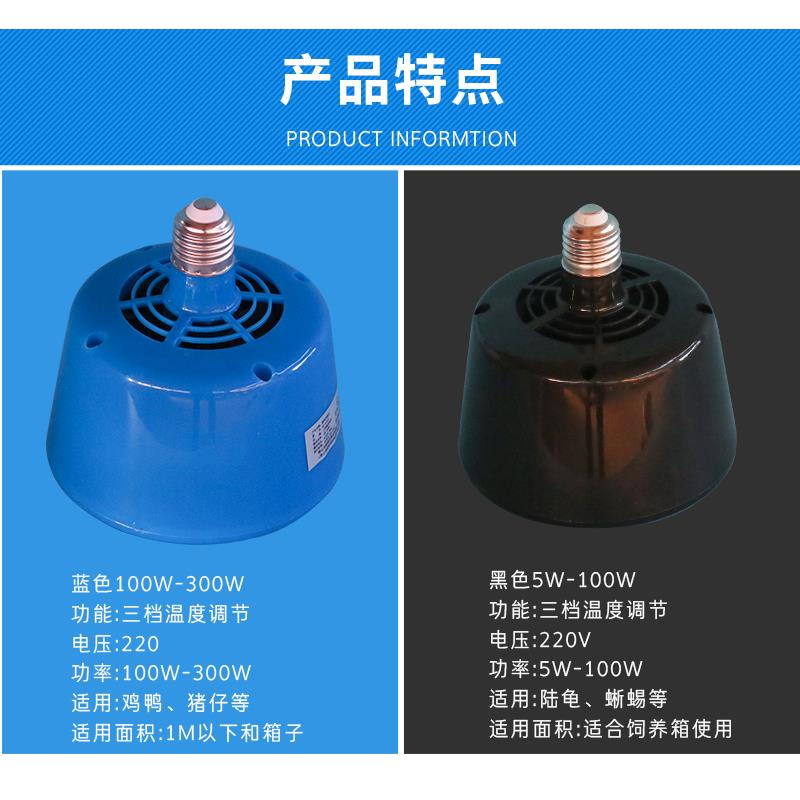 New heat preservation lamp breeding warm air heating chicken heating and temperature control chicken farm equipment pet chicken breeding
