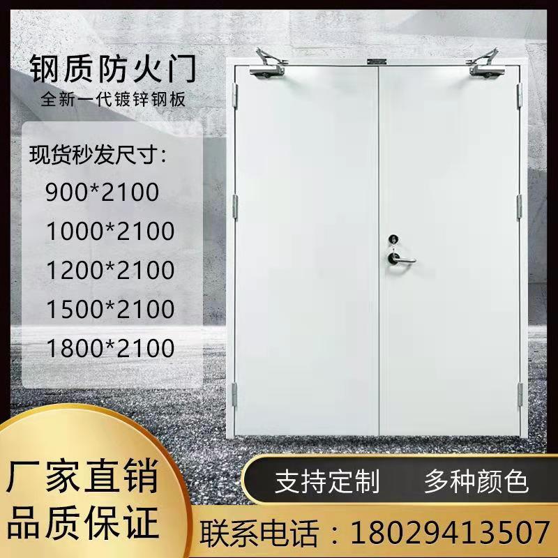 Противопожарные двери Артикул 643752943258