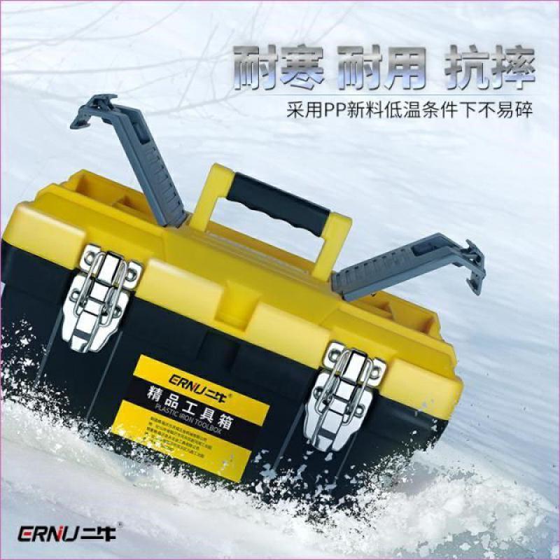 手提小工具箱收纳盒钓鱼装备配件整理箱大容量工具箱包家用模型
