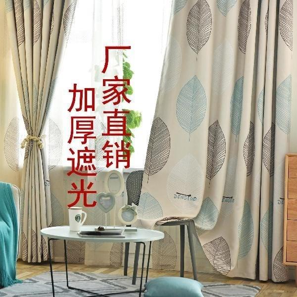 新品窗帘成品欧式田园卡通卧室飘窗帘定制客厅遮光布料特价出租房