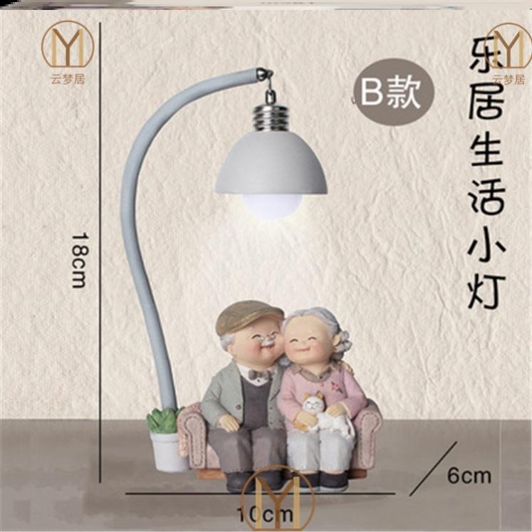 婚礼物老人金婚十周年夫妻结婚纪记念日八十大寿过生日实用祝寿
