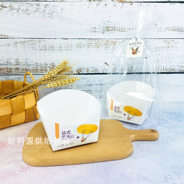 。 French frankincense slice bread box frankincense slice dry bread packing box meal bag bread paper carrier bag 100 sets