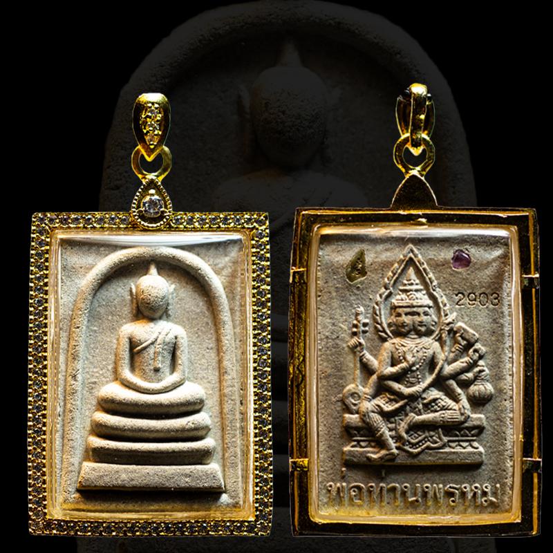 Буддийские принадлежности Артикул 643395623752