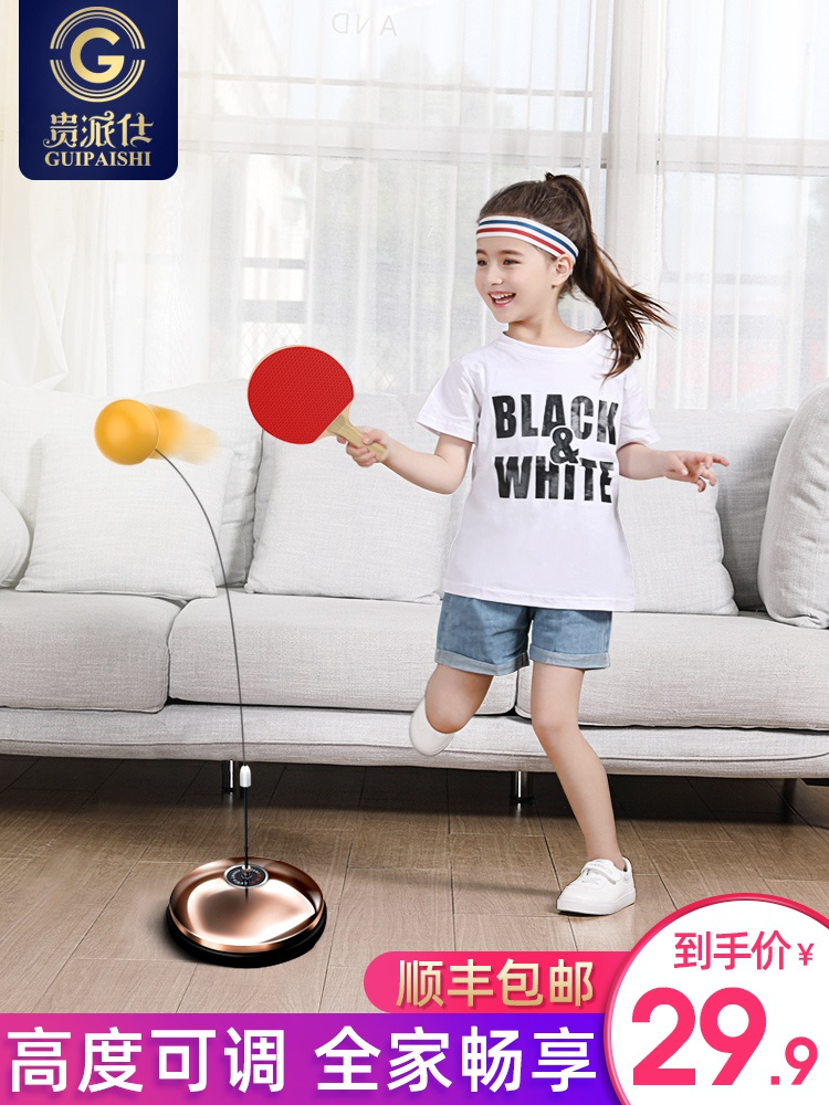 Childrens table tennis training device self training artifact family net red elastic soft axle soldiers anti myopia indoor play.