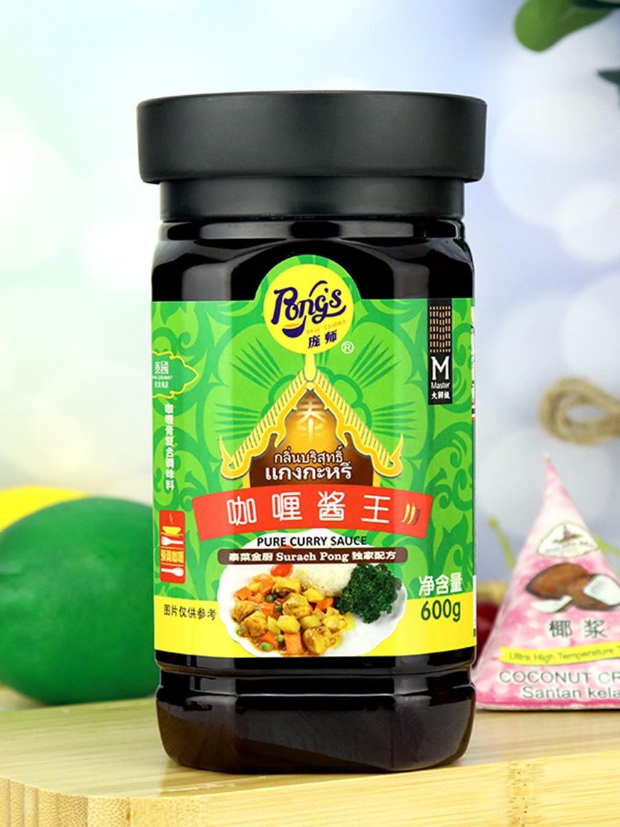 Pangshi curry sauce King Southeast Asian flavor food selection Thai style premixed hot pot sauce seasoning nongguodong