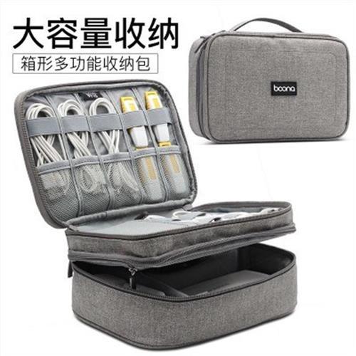 Digital storage bag electronic travel portable power accessories bag anti falling double-layer o storage bag handbag Mike.