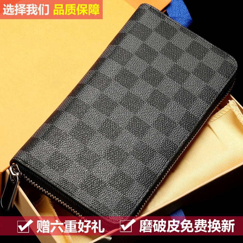 长款钱包单双拉链真皮商务手包LV&HO男女士同款对折手拿钱包