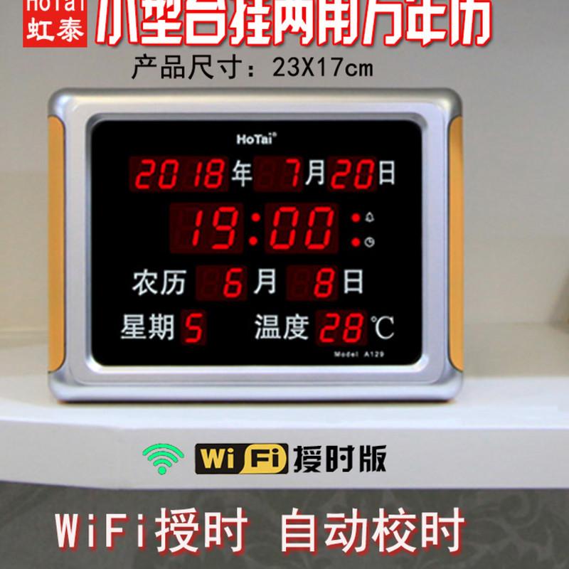 Настольные часы Артикул 655712543633
