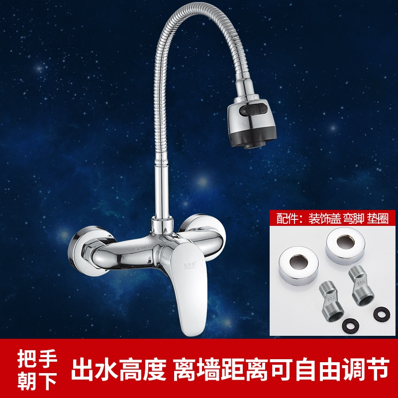 Copper rotary sink vegetable basin kitchen wall type hot and cold all in laundry faucet universal pool faucet with head washing