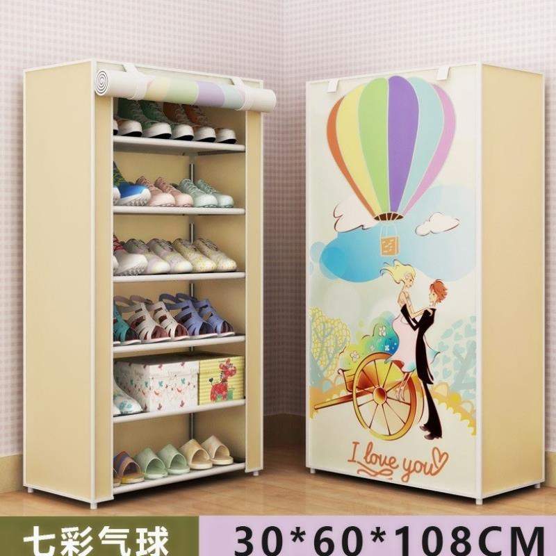 Shoe cover Oxford. Shoe rack u wardrobe thickened cabinet household coat dormitory simple canvas dustproof cloth art cloth