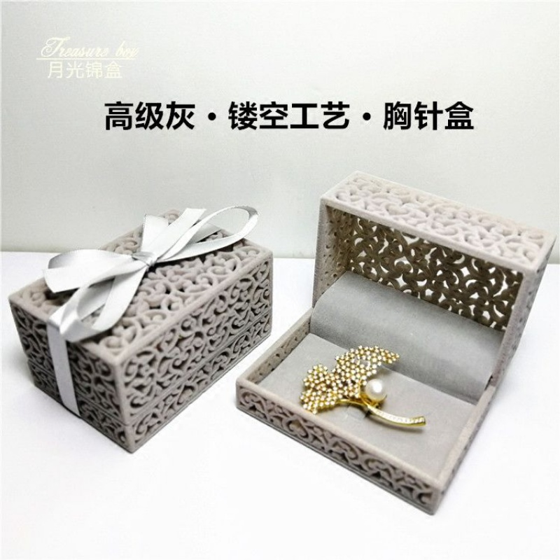 Brooch gift box packaging box high grade exquisite empty box for jewelry small creative jewelry gift storage Brooch