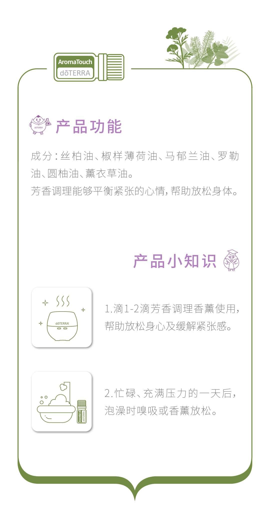 規格品の多い特瑞の芳香は複方のエッセンシャルオイルの15 mdを調理します。ōTERAのウェブサイトの香薫の体は油の現物をマッサージします