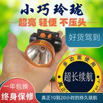 LED小手电筒专用户外疝气夜钓鱼锂电矿灯头灯强光充电头戴式超亮