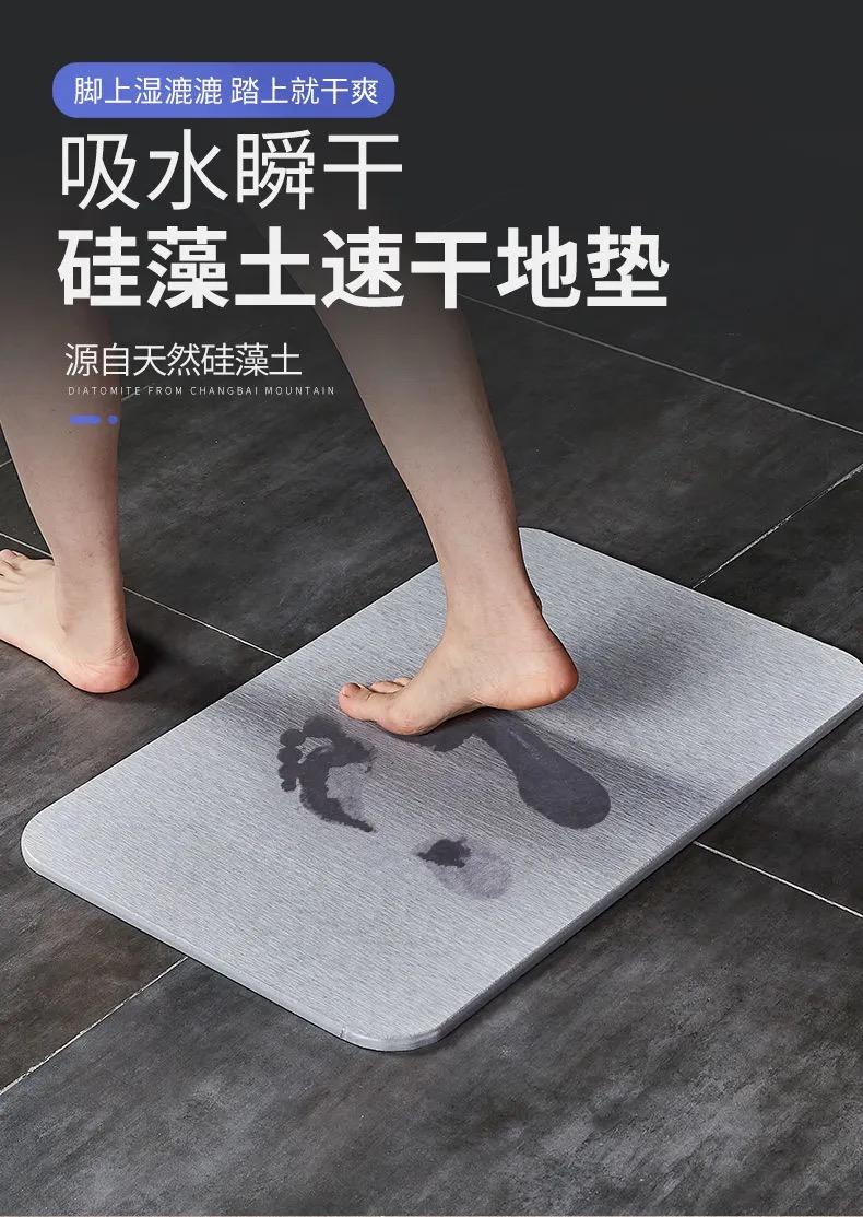 硅藻泥吸水垫防滑地垫硅藻土脚垫速干卫浴门口卫生间厕所浴室家用