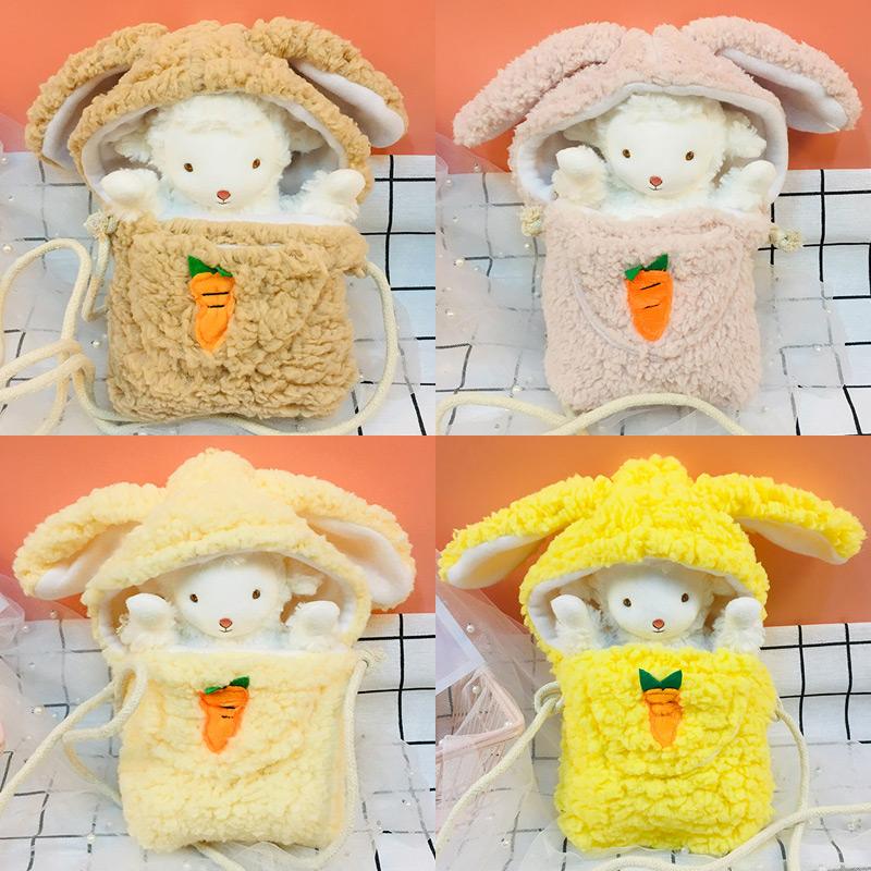 抖音小羊玩具bunnies小羊玩偶斜跨外带包可爱配件棉花娃娃小睡袋