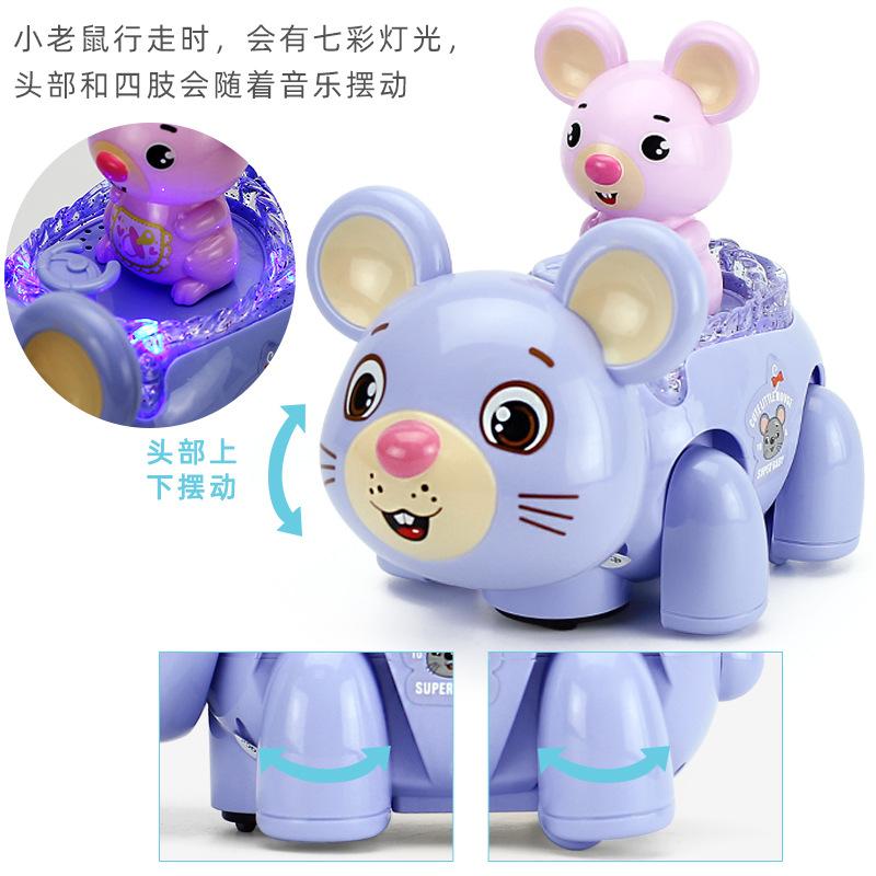 2020年鼠年新款流行玩具带音乐万向电动小老鼠玩具卡通动物玩具