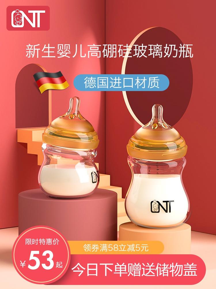 Детские бутылочки / Аксессуары для бутылочек Артикул 652743971190