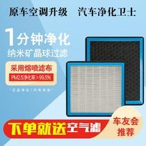 宝骏510空调滤芯原厂宝骏530310360空气滤芯器防PM2.5汽车滤芯。