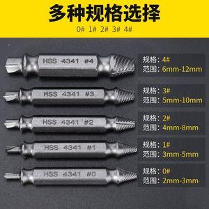 上新取丝器螺纹螺丝生锈拆卸器滑丝滑牙修断头起子工具神器断丝。
