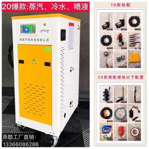 品牌蒸汽洗车机商用场店专用泵高温高压移动工厂清污工业去油