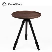 户外露营黑胡桃木圆桌便捷复古野营野餐实木折叠圆桌