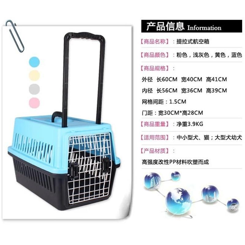 スーツケースを引っ張る犬と猫のケージを携帯してペットを輸送します。