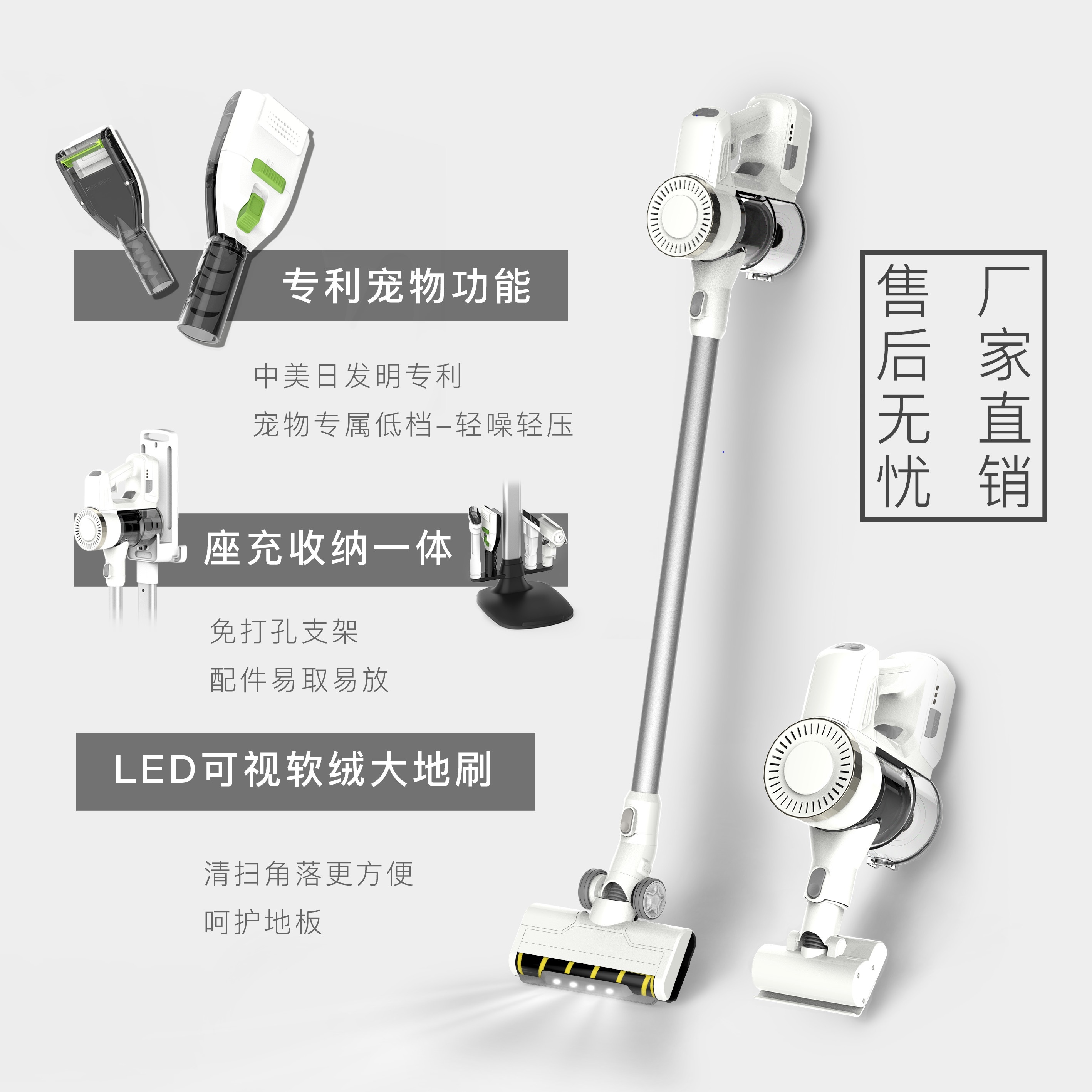 Micro to pet vacuum cleaner cordless charging, hand-held household vacuum cleaner to remove mites, suck dog and cat hair, comb hair.