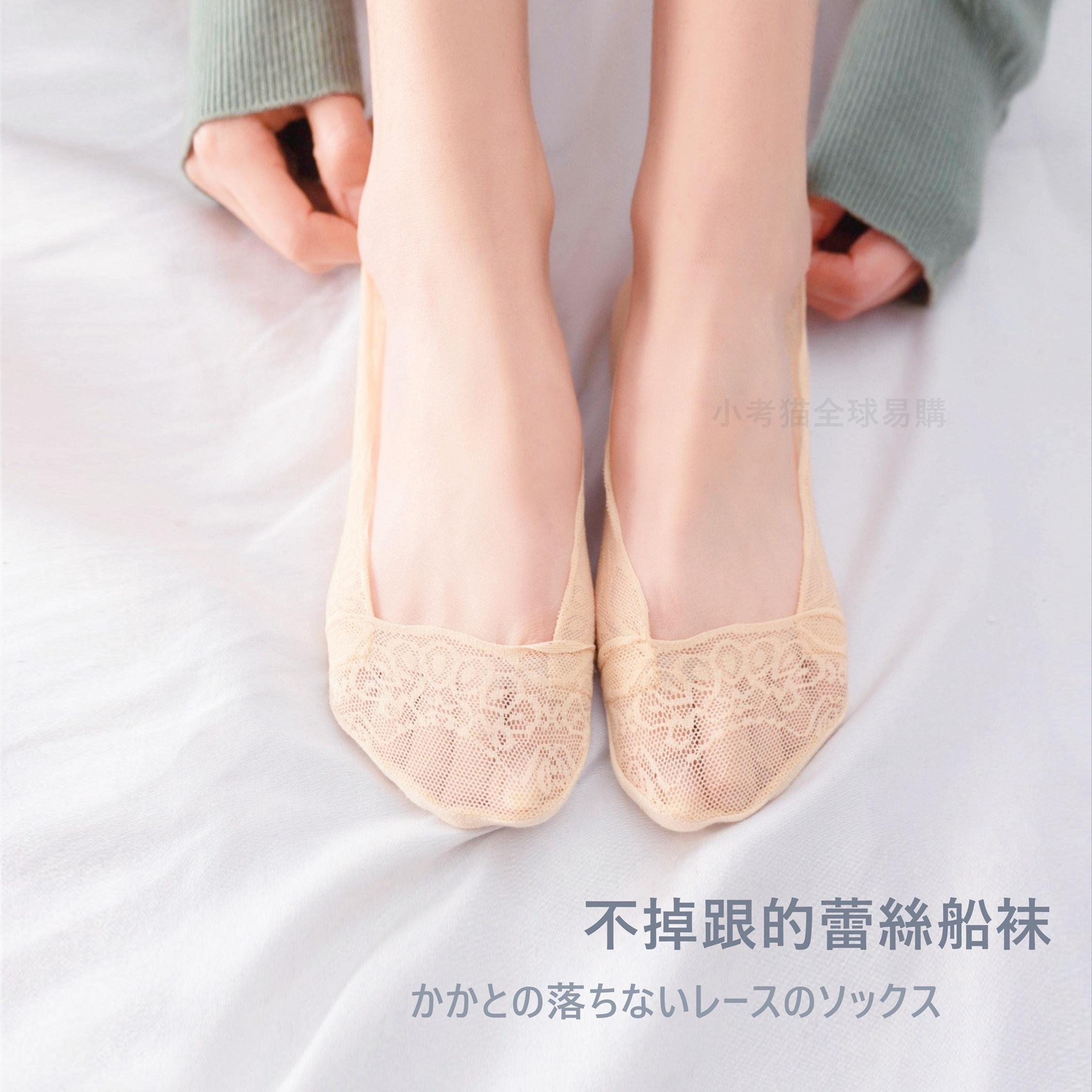 日本tutu蕾丝anna船袜女浅口隐形防滑纯棉不掉跟夏季天薄款硅胶冰