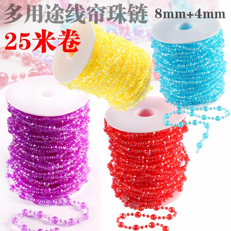 Wedding supplies acrylic curtain crystal ceiling bead chain stage background decoration handmade doll Necklace materials.