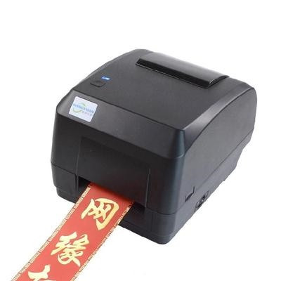 Automatic wreath linked printer ribbon special printer office equipment banner machine mobile phone equipment durable