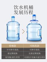 家用饮水机茶吧机矿泉水桶小型桶装纯净水桶手提可拆桶小塑料水瓶