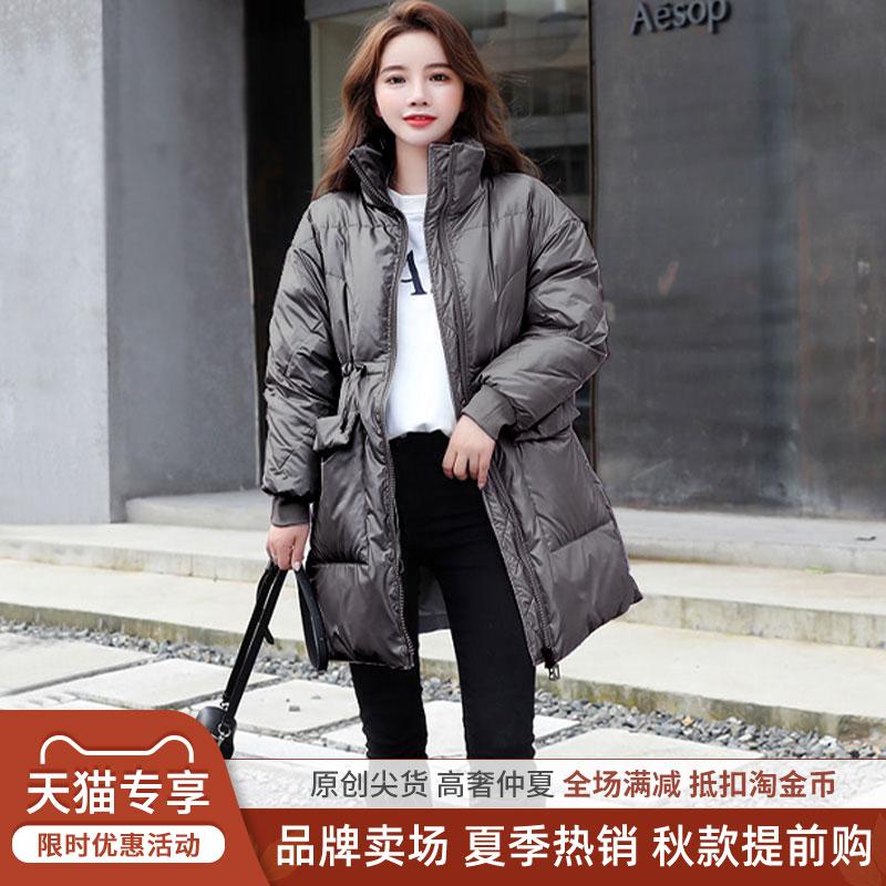亮面羽绒服女立领中长款2021冬季女装休闲加厚保暖宽松时尚外套潮