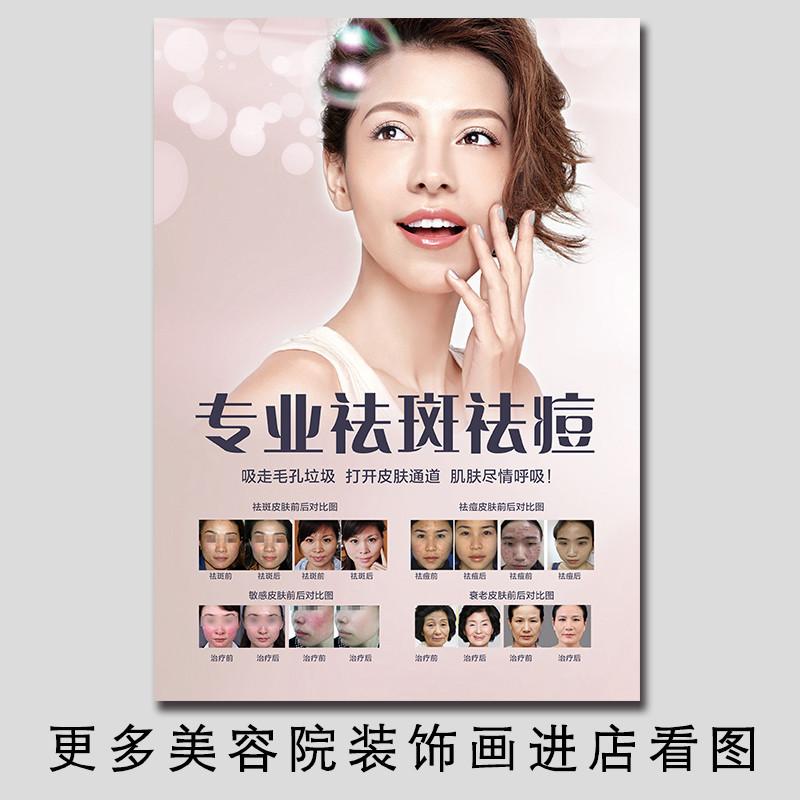 Плакаты / Постеры Артикул 645792095135