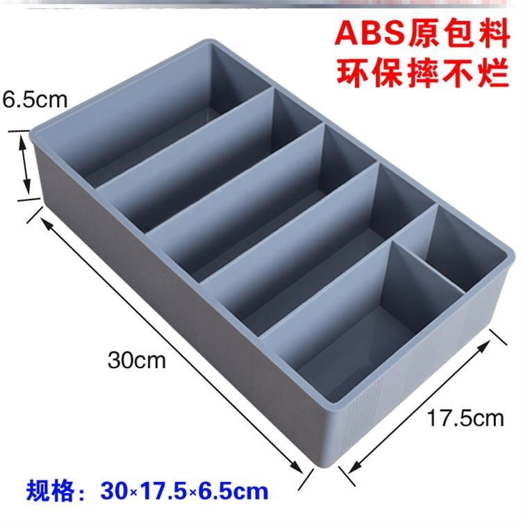 Cash box commercial simple drawer type classification small change coin box money storage box banknote lattice.