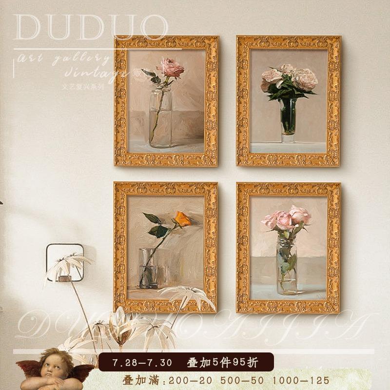 都多爱家小清新花卉装饰画美式复古客厅卧室玄关挂画欧式静物壁画