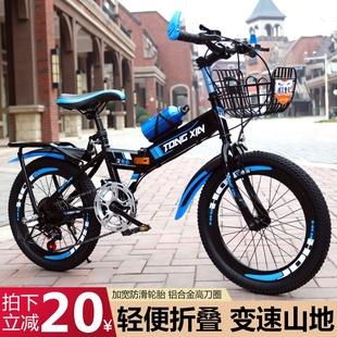 折叠儿童自行车山地车变速7 新款 15岁中大童小学生男孩单车