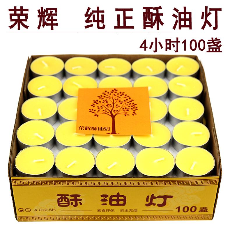 Масленные свечи Артикул 649974230052