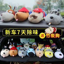 Bamboo Charcoal Bag Vehicle Flavor Removal Articles Dummy Activated Carbon New Vehicle Formaldehyde Removal Vehicle Flavor Removal Dog Deodorization